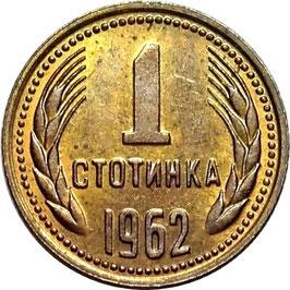 Bulgaria 1 Stotinka 1962 KM#59
