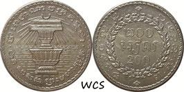 Cambodia 200 Riels BE2538 (1994) KM#94 UNC