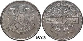 Syria 1 Pound 1971 (1391) KM#98 XF