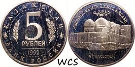 Russia 5 Rubles 1992 Y#322 Proof- - Mausoleum A. Yasavi