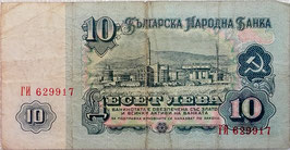 Bulgaria 10 Leva 1974 P.96a Bulgaria 10 Leva 1974 P.96a VG