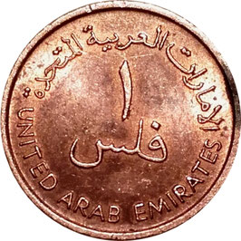 United Arab Emirates 1 Fils 1973 F.A.O. KM#1 VF