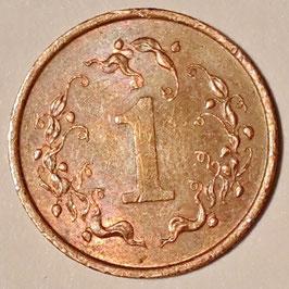 Zimbabwe 1 Cent 1980-1988 KM#1