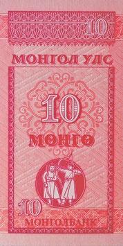 Mongolia 10 Mongo 1993 P.49 UNC