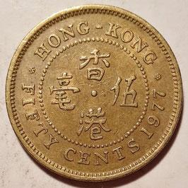 Hong Kong 50 Cents 1977-1980 KM#41