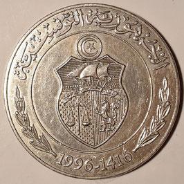 Tunisia 1 Dinar 1996-2013 F.A.O. KM#347