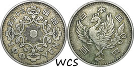 Japan 100 Yen 1958 (33) Y#77 VF- (7)