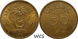 Maldives 50 Laari AH1399 (1979) KM#48.3 VF