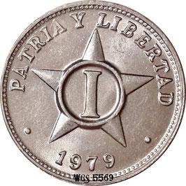 Cuba 1 Centavo 1963-1982 KM#33.1