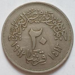 Egypt 20 Piastres 1992 KM#733 VF