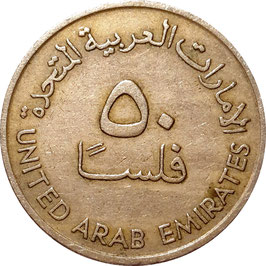 United Arab Emirates 50 Fils 1973-1989 KM#5
