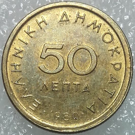 Greece 50 Lepta 1976-1986 KM#115
