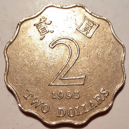 Hong Kong 2 Dollar 1993-2017 KM#64