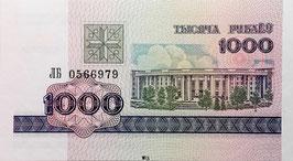 Belarus 1000 Rubles 1998 P.16 UNC