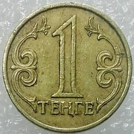Kazakhstan 1 Tenge 1997-2016 non-magnetic KM#23