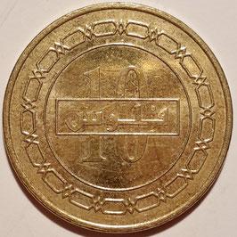 Bahrain 10 Fils 2009 - Hamad bin Isa  2nd Type KM#-- XF