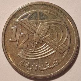 Morocco ½ Dirham 2002 (1423) Y#116 XF-