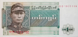 Burma 1 Kyat 1972 P.56 UNC