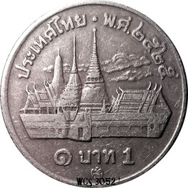 Thailand 1 Baht 1982-1985 Large bust Y#159.1