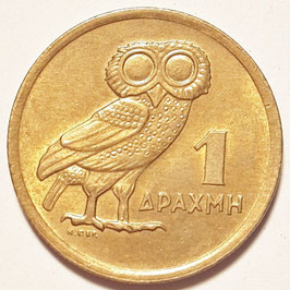 Greece 1 Drachma 1973 KM#107