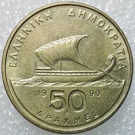 Greece 50 Drachmes 1986-2000 KM#147 VF/XF