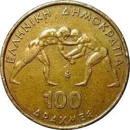 Greece 100 Drachmes 1999 - 45th Anual Greco-Roman Wrestling World Championship KM#173 VF