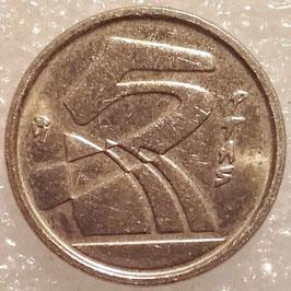 Spain 5 Pesetas 1989-2001 KM#833