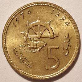Morocco 5 Santimat 1974 (1394) - F.A.O. Y#59