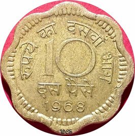 India 10 Paise 1968 Calcutta KM#26.2 VF