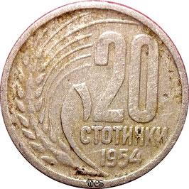 Bulgaria 20 Stotinki 1952/1954 KM#55