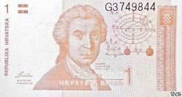 Croatia 1 Dinar 08.10.1991 P.16a