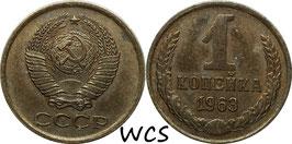 Soviet Union 1 Kopek 1963 Y#126a VF