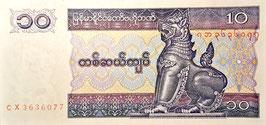 Myanmar 10 Kyats 1997 P.71b UNC