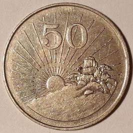 Zimbabwe 50 Cents 1980-1997 KM#5
