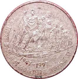 India 50 Paise 1997 Calcutta - 50th Anniversary - Independence of India KM#70 F