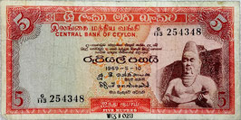 Ceylon 5 Rupees 10.05.1969 P.73a F