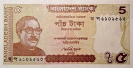 Bangladesh 5 Taka 2014 P.53 UNC