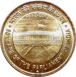 India 5 Rupees 2012 (Mumbai) - 60th Anniversary of Indian Parliament KM#404 XF