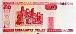 Belarus 50 Rubles 2000 (2010) P.25b UNC