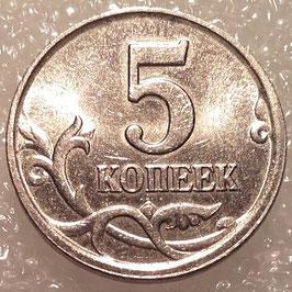Russia 5 Kopeks 1997-2014 Y#601