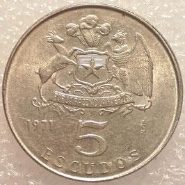 Chile 5 Escudos 1971-1972 KM#199