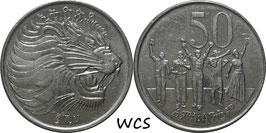 Ethiopia 50 Cents EE2000 (2008) KM#47.2 XF