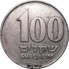 Israel 100 Sheqalim 1984 KM#143 VF