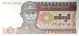 Myanmar 1 Kyat 1990 P.67 UNC
