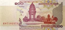 Cambodia 100 Riels 2001 P.53a UNC