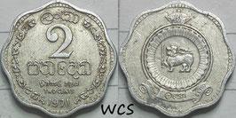 Ceylon 2 Cents 1963-1971 KM#128