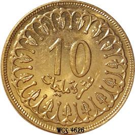 Tunisia 10 Millimes 1960-2017 KM#306