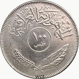 Iraq 100 Fils 1970-1979 KM#129