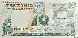 Tanzania 10 Shilingi 1978 P.6a Series AN