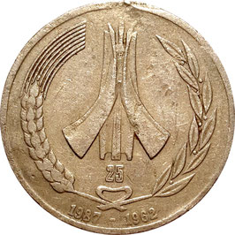Algeria 1 Dinar 1987 - 25th Anniversary of Independence KM#117 VF